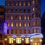 Foto de Hotel Gentalion Moscow