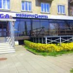 Photo of Hotel Velga