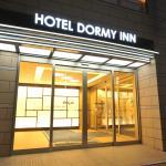 Photo de Dormy Inn Obihiro