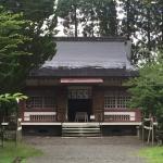 Hitoyoshi Castle park