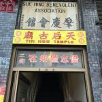 Oldest Chinese temple in SFO