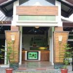 Rau Ram Cafe (Vietnamese Restaurant)