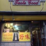 Taste Good Malaysian Cuisine照片