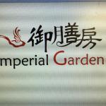 best chinese restaurant in waterford