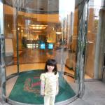 Photo of Hotel Claiton Esaka