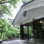 Nishio City Museum