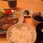 Grilled mackerel = yakizakana, fish changes daily