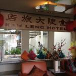 Foto de Kam Leng Hotel