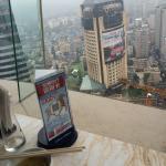 Foto de Hangzhou Hotel