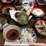 Photo of Ishibashi