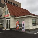 Tengu Manju Man Shop