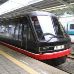 Black Ship Train