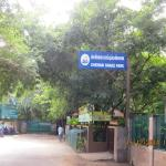 Entrance Pic to park
