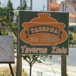 Taverna Zisis Sign