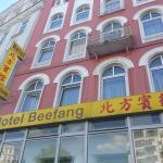 Hotel Bee Fang Foto