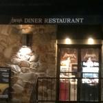 Athena Diner