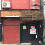 Sugawarashiki  Chinese Restaurant Foto