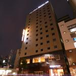 Photo of Yugiri no Yu Dormy Inn Premium Namba