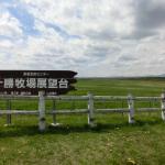 Tokachi Farm Observatory