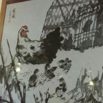 Delice de Shandong