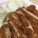 Poke selection is great lots to choose from. Furikake ahi Katsu with sauce on the side, Furikake