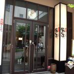 Nadai Tonkatsu Katsukura Kuzuha Mall