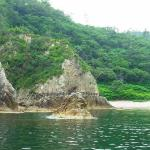 Trip Around the Islands Sightseeing Pleasure Boat Photo