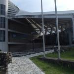 屋久島環境文化村センター