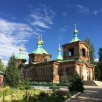 Русский православный Свято-Троицкий собор