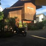 Aoi Garden Home Foto