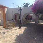 I Avli The Courtyard