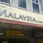 Zdjęcie Restoran Malaysia