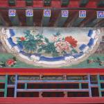 Foto de Aman at Summer Palace Beijing