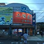 Himono Yamayasu Chokubai Turnpike