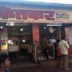 Ketkar's Restaurant