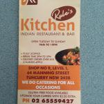 Kitchen Rules Indian Restaurant