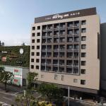 Dormy Inn Premium Hakata Canal City Mae
