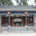 Cailun Paper Culture Museum