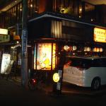 Okinawachaya Foto