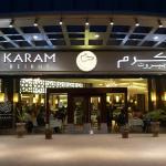 صورة فوتوغرافية لـ Karam Beirut