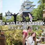 Explorer Tours – Day Tour