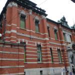 旧日銀京都支店の建物である博物館