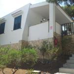 Photo of Crovatico Centro Vacanze
