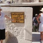 Tomb of Ramses III Foto