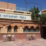 Cafe Restaurant Terrasse Jardin Ferkla