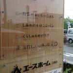 Photo de Yasaigaoishigohan
