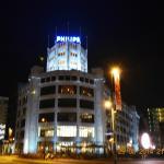 Foto de Inntel Hotels Art Eindhoven