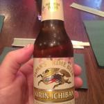 Japansk øl
