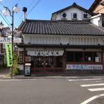 Tokiwakan