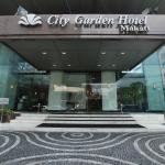 馬卡迪城市花園酒店